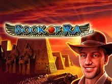 Book of Ra Deluxe в клубе Вулкан