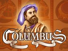 Columbus в клубе Вулкан