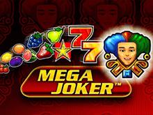 Игровой автомат на деньги Mega Joker