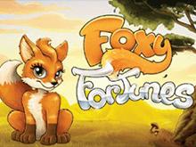 игры на слоте Foxy Fortunes онлайн
