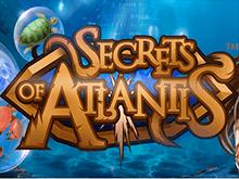 Секреты Атлантиды