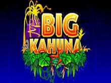 Big Kahuna – популярный автомат онлайн