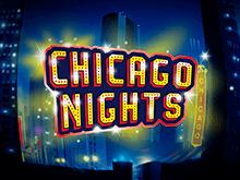 Симулятор Чикагские Ночи с фиксированным джекпотом в 180 000 монет